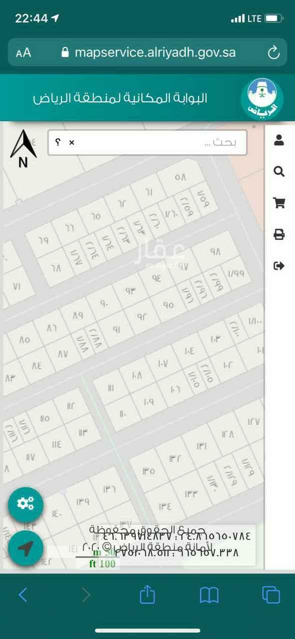 أرض للبيع في شارع علي بن القاسم القاشاني ، حي العارض ، الرياض ، الرياض
