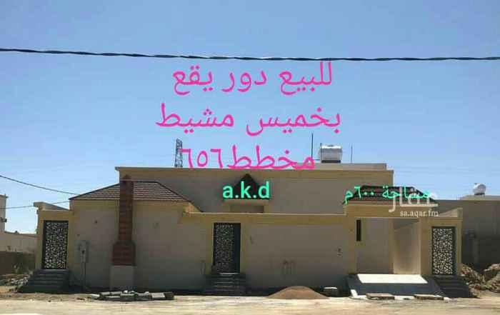 بيت للبيع في شارع ابن الرضا ، حي شباعة ، خميس مشيط ، خميس مشيط