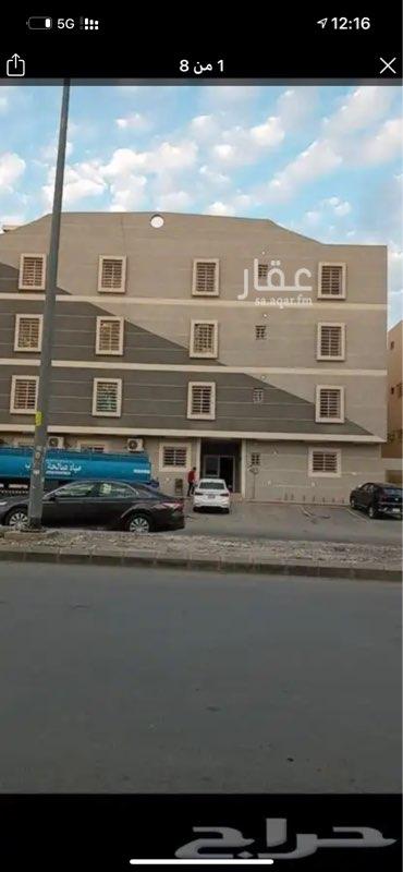 شقة للبيع في شارع بريدة ، حي ظهرة لبن ، الرياض ، الرياض