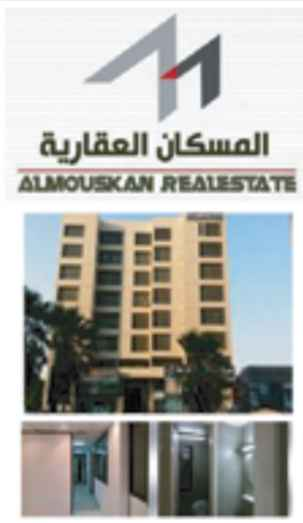 مكتب تجاري للإيجار في طريق الملك خالد ، جدة