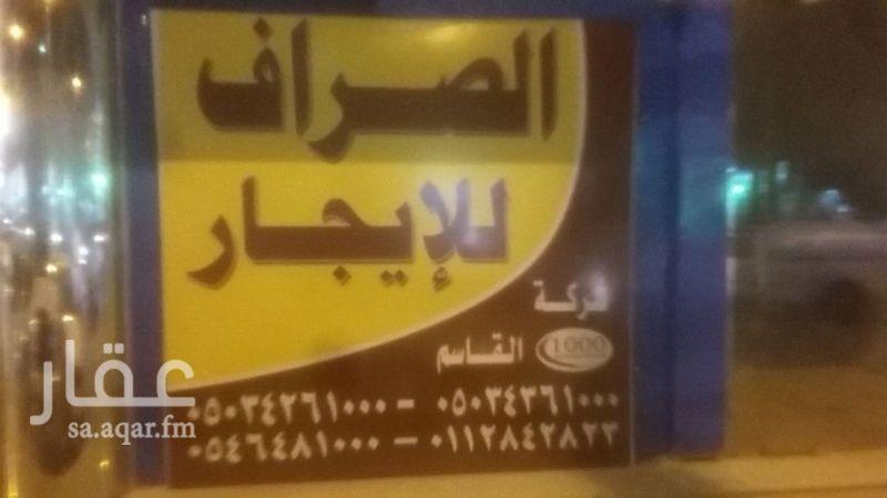 محل للإيجار في شارع الخليل بن أحمد ، حي بدر ، الرياض