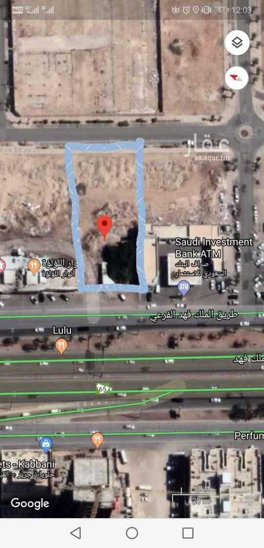 أرض للبيع في طريق الملك فهد ، حي الصحافة ، الرياض