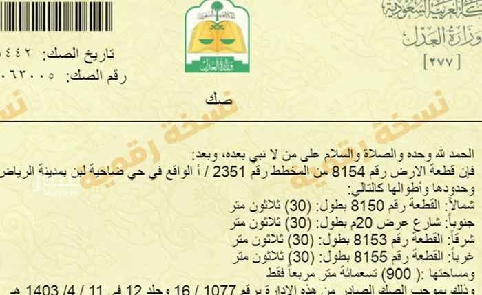 أرض للبيع في شارع خيران ، حي ظهرة لبن ، الرياض ، الرياض