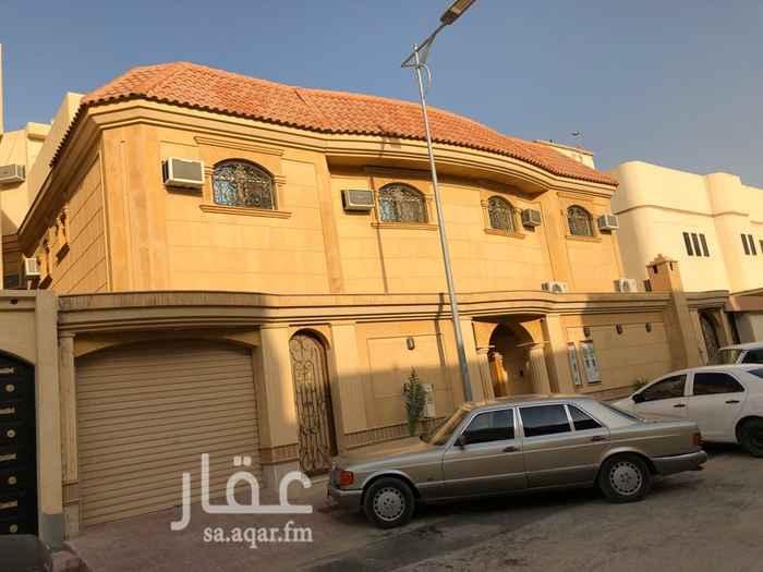 شقة للبيع في شارع العوينات ، حي طويق ، الرياض ، الرياض