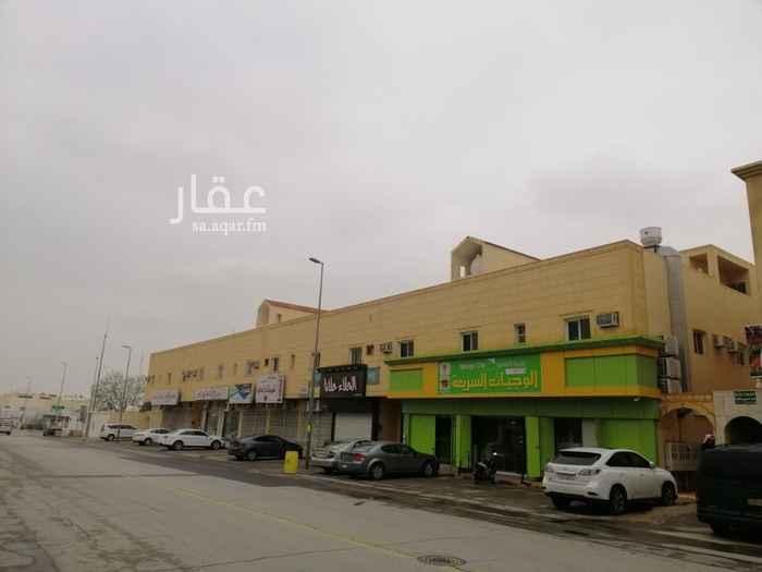 عمارة للبيع في شارع البلد الامين ، حي السويدي ، الرياض ، الرياض
