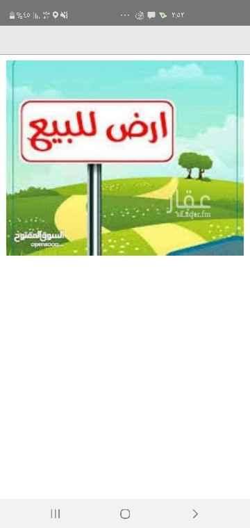 أرض للبيع في شارع ابي الحسن الحجازي ، حي ابحر الجنوبية ، جدة ، جدة
