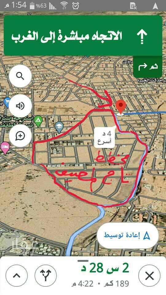 أرض للإيجار في حي ريحة ، الطائف ، الطائف