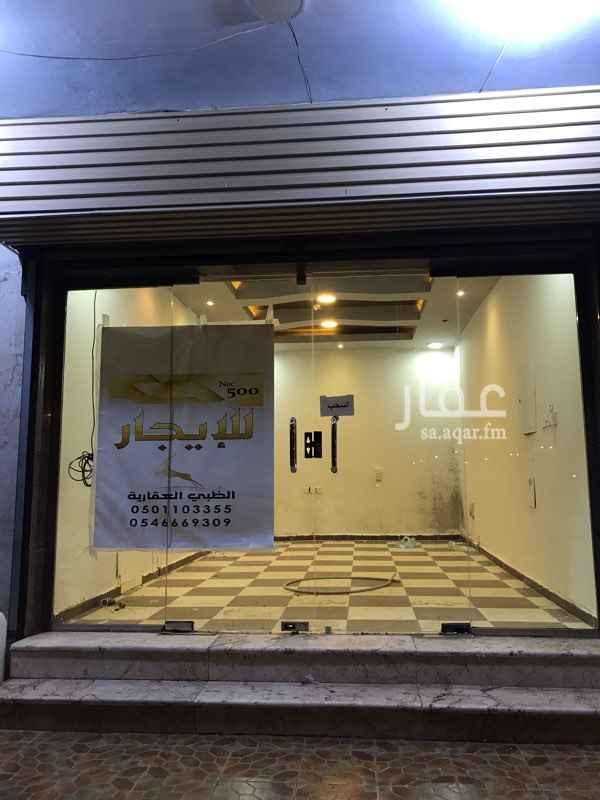 محل للإيجار في طريق الملك فهد ، جازان