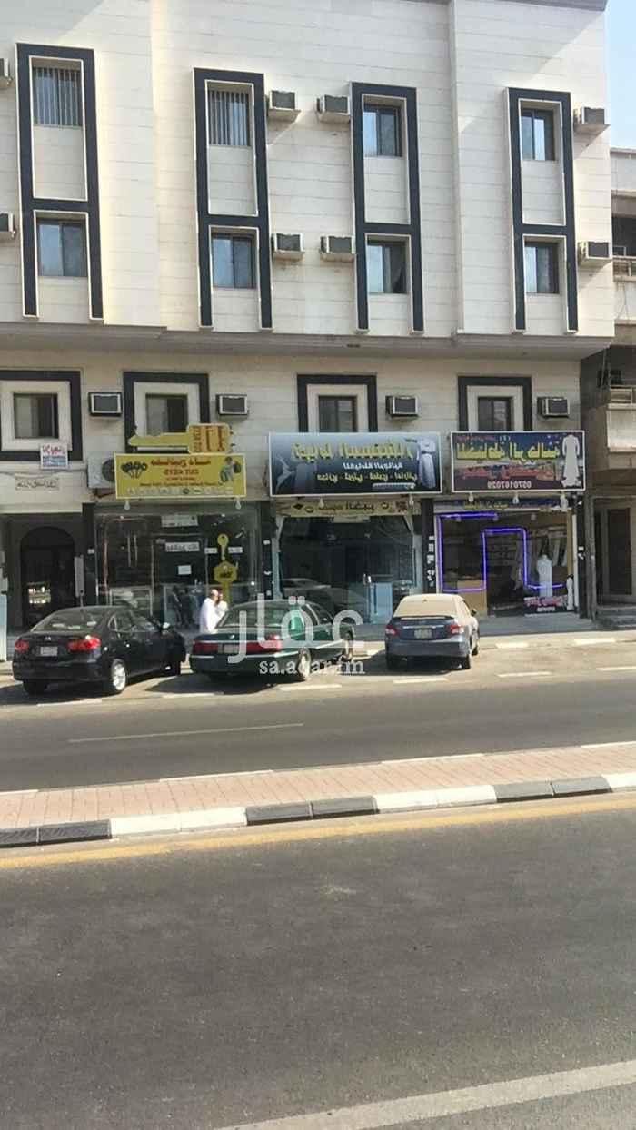 عمارة للبيع في شارع مكة المكرمة ، حي الثقبة ، الخبر ، الخبر