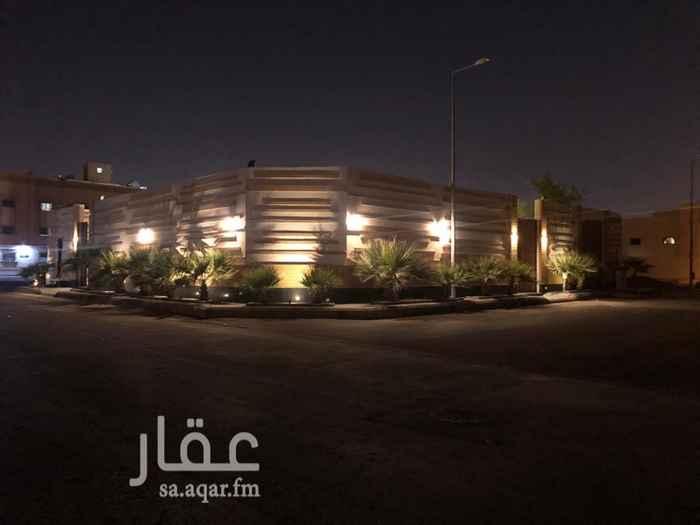 استراحة للبيع في شارع الحمضة ، حي العقيق ، الرياض ، الرياض