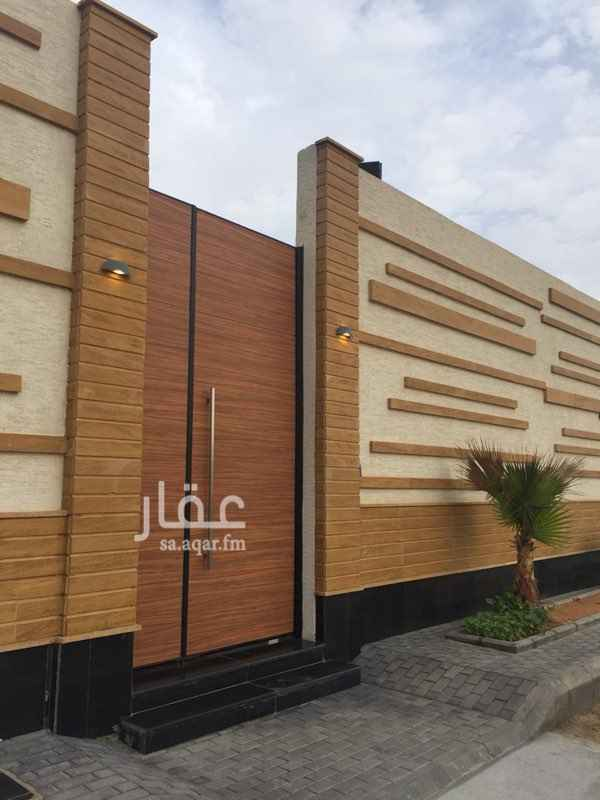 استراحة للبيع في حي ، شارع القصر ، حي العارض ، الرياض ، الرياض