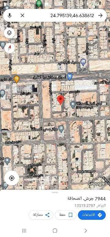 أرض للبيع في شارع جو ، حي الصحافة ، الرياض ، الرياض