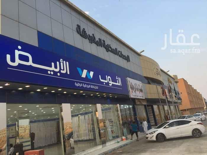 شقة للإيجار في شارع أبي جعفر المنصور ، حي اليرموك ، الرياض ، الرياض