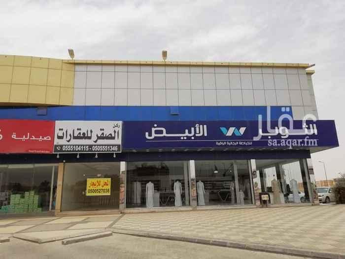 محل للإيجار في شارع أبي جعفر المنصور ، حي اليرموك ، الرياض ، الرياض