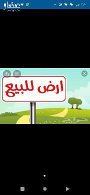أرض للبيع في شارع الحويه ، حي الملقا ، الرياض ، الرياض