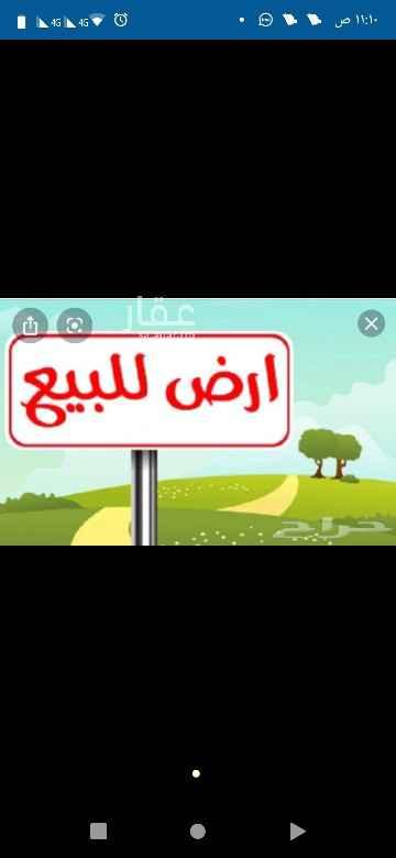 أرض للبيع في شارع الدهناء ، حي الملقا ، الرياض ، الرياض