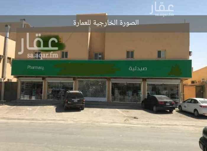 عمارة للبيع في الرياض ، حي بدر ، الرياض