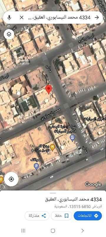 أرض للبيع في شارع ابراهيم التونسي ، حي العقيق ، الرياض ، الرياض