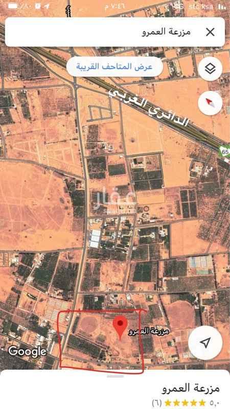 مزرعة للبيع في حي الغماس ، بريدة ، بريدة