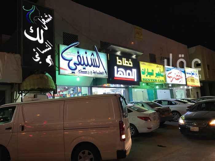 عمارة للبيع في طريق ابن تيمية, بدر, الرياض