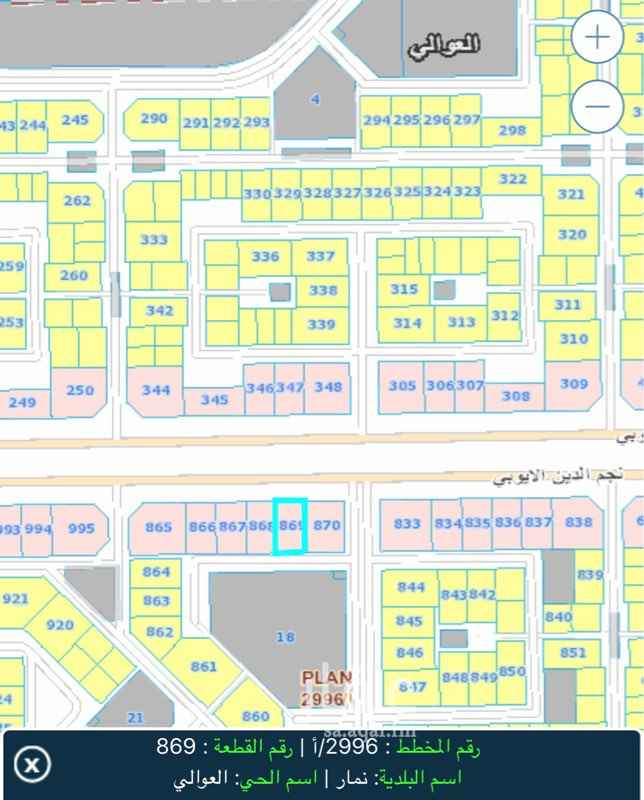 أرض للبيع في طريق نجم الدين الأيوبي الفرعي, العوالي, الرياض