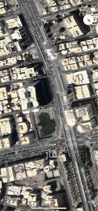 أرض للإيجار في شارع طریق المسجد الحرام ، حي الجامعة ، مكة ، مكة المكرمة
