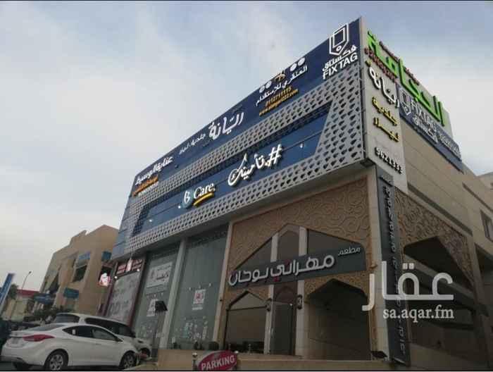 عمارة للبيع في الطريق الدائري الشمالي الفرعي ، حي التعاون ، الرياض