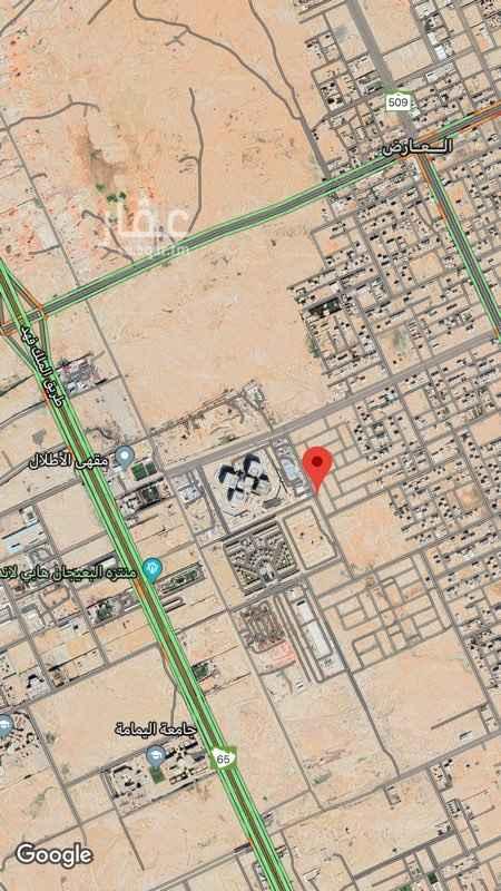 أرض للبيع في شارع ثابت بن النعمان ، الرياض