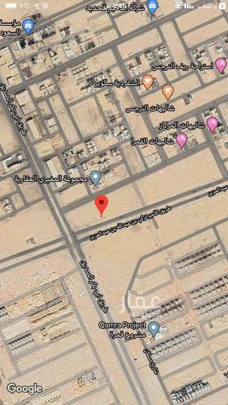 أرض للبيع في طريق الأمير تركي بن عبدالله بن عبدالعزيز ، حي النرجس ، الرياض ، الرياض
