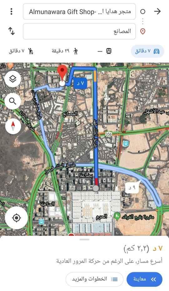 عمارة للبيع في شارع سيد الشهداء ، حي المصانع ، المدينة المنورة ، المدينة المنورة
