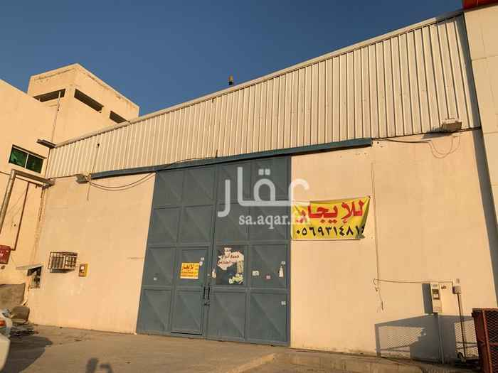مستودع للإيجار في شارع شقراء ، حي الفيصلية ، الرياض