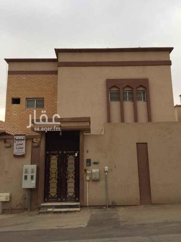 فيلا للبيع في شارع الصفي ، حي الزهرة ، الرياض ، الرياض