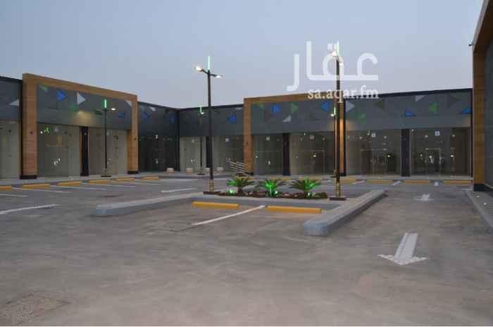 محل للإيجار في طريق الأمير سلمان بن عبدالعزيز الفرعي ، حي النزهة ، الخرج