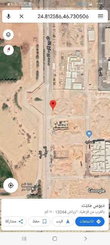 أرض للبيع في شارع محمد بن سابق الأموي ، حي قرطبة ، الرياض ، الرياض