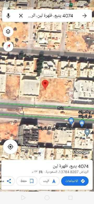 أرض للبيع في شارع ينبع ، حي ظهرة لبن ، الرياض ، الرياض