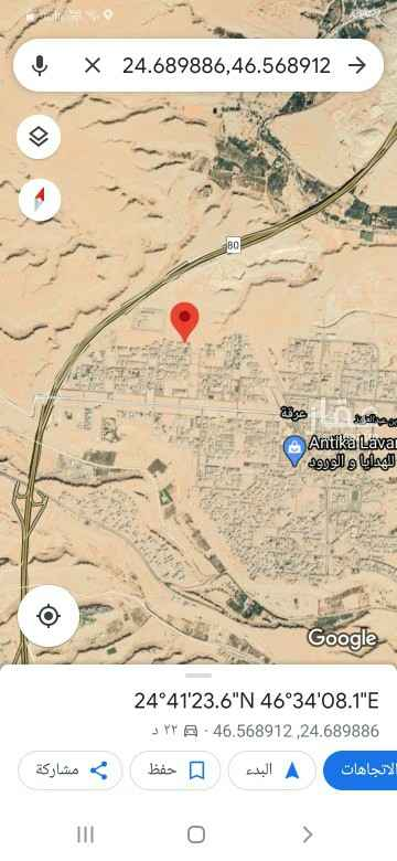 أرض للبيع في شارع احمد مسيوي ، حي عرقة ، الرياض