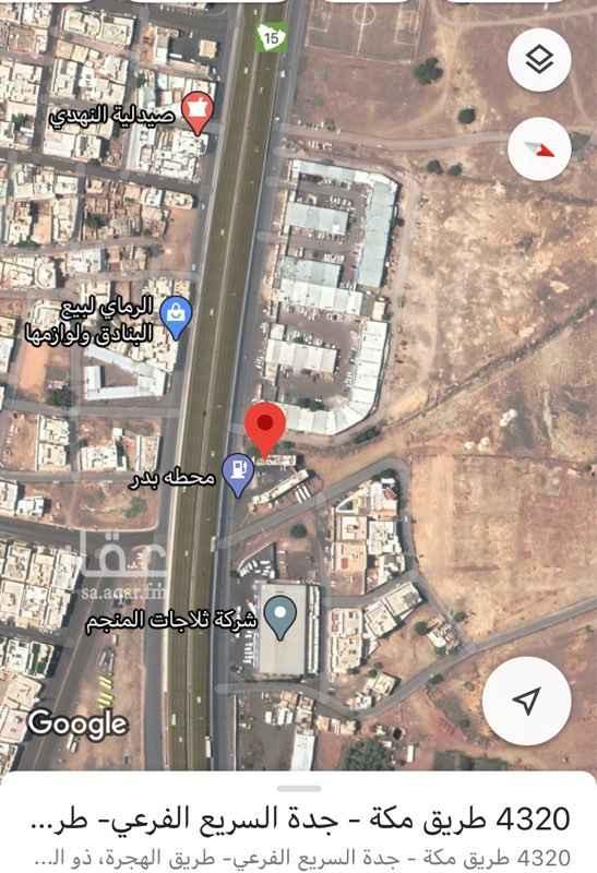 عمارة للبيع في طريق مكة - جدة السريع الفرعي- طريق الهجرة ، حي ذو الحليفة ، المدينة المنورة ، المدينة المنورة