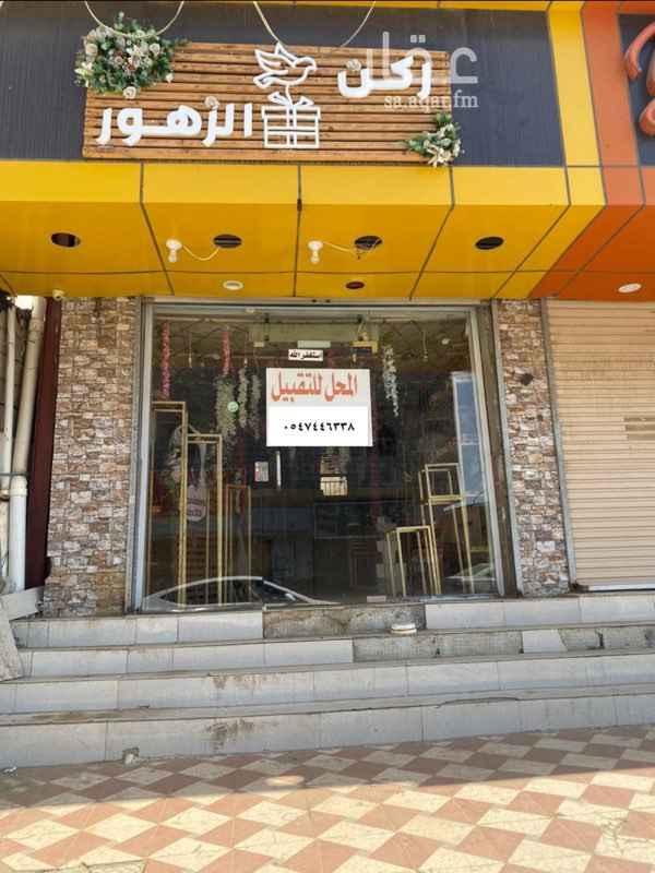محل للبيع في بيش ، بيش