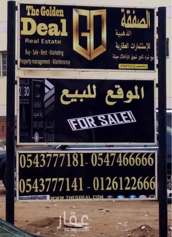 أرض للبيع في شارع احمد زين ، حي الروضة ، جدة