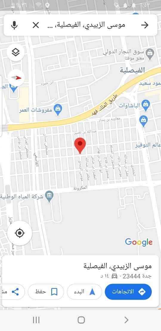 فيلا للبيع في شارع ابن سراقه ، حي الفيصلية ، جدة ، جدة