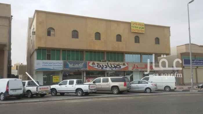 محل للإيجار في شارع عمر بن الخطاب ، حي أحد ، الدمام ، الدمام