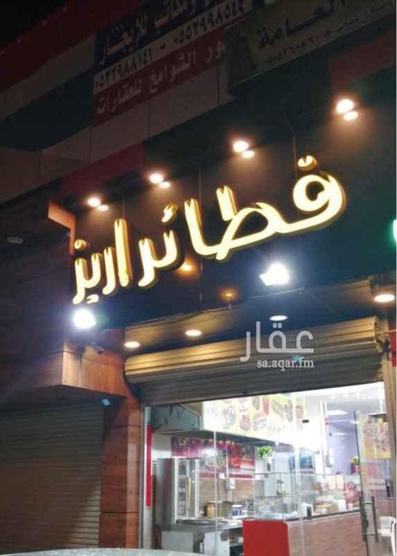 محل للبيع في شارع المحيط ، حي الندوة ، الرياض ، الرياض