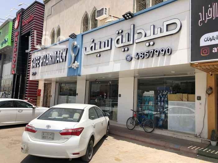 محل للإيجار في طريق الامام سعود بن فيصل ، حي الملقا ، الرياض ، الرياض