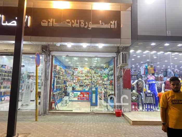 محل للبيع في شارع الحجون ، حي العتيبية ، مكة ، مكة المكرمة