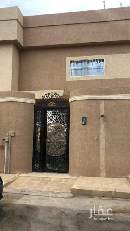 دور للإيجار في شارع ابي الحسن الانصاري ، حي الاندلس ، الرياض