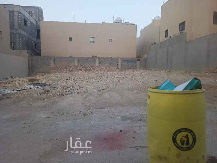 أرض للبيع في شارع عبدالرحمن السلمي ، حي النرجس ، الرياض ، الرياض