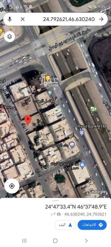 أرض للبيع في شارع السارة ، حي العقيق ، الرياض ، الرياض