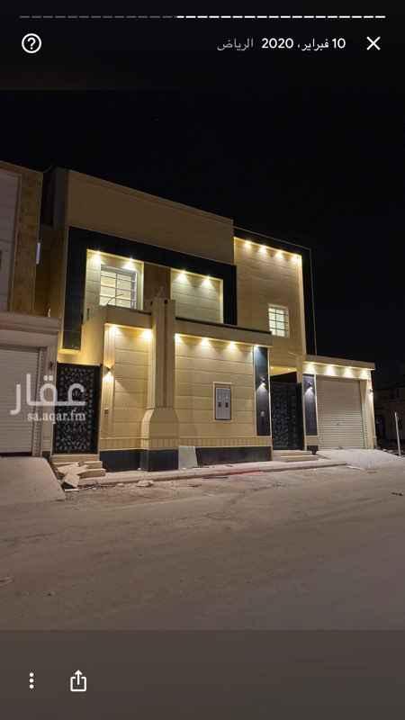 شقة للإيجار في شارع علوي صالح ، حي ديراب ، الرياض ، الرياض