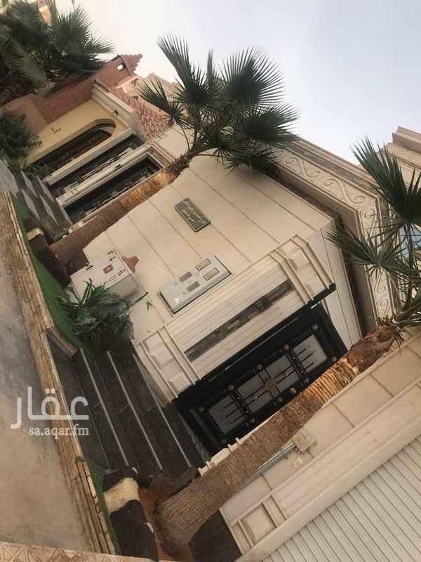 شقة للإيجار في شارع فاطمة بنت محمد الطبري ، الرياض