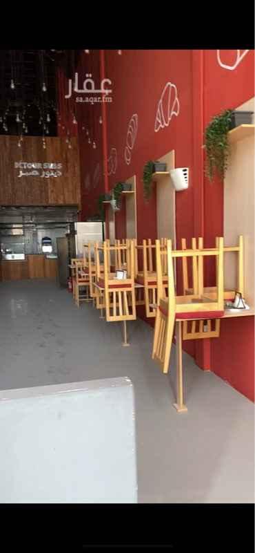 محل للبيع في حي ، طريق الأمير محمد بن فهد ، حي الشاطئ الشرقي ، الدمام ، الدمام